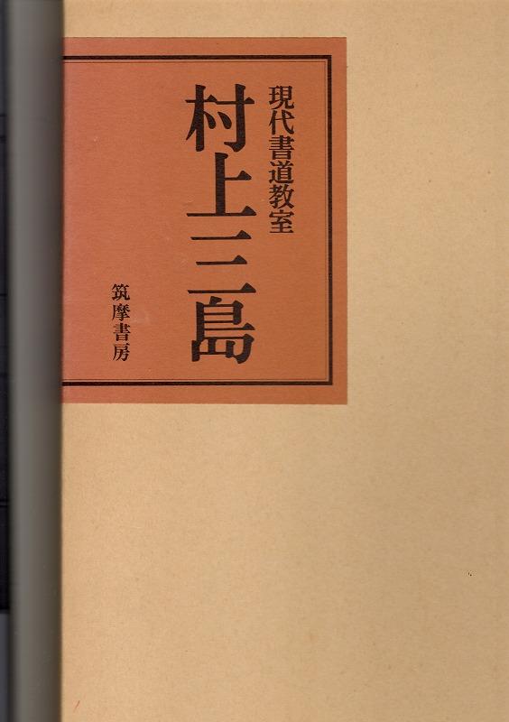 静岡県のスポーツ用品店 - iタウンページ