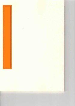 画像1: 書学大系 研究篇5 書道金石学