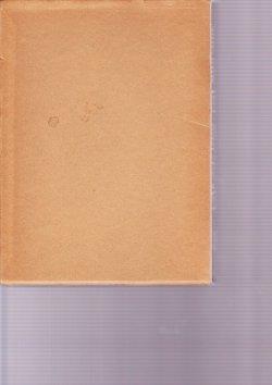 画像1: 篆刻字典 朝陽字鑑精萃
